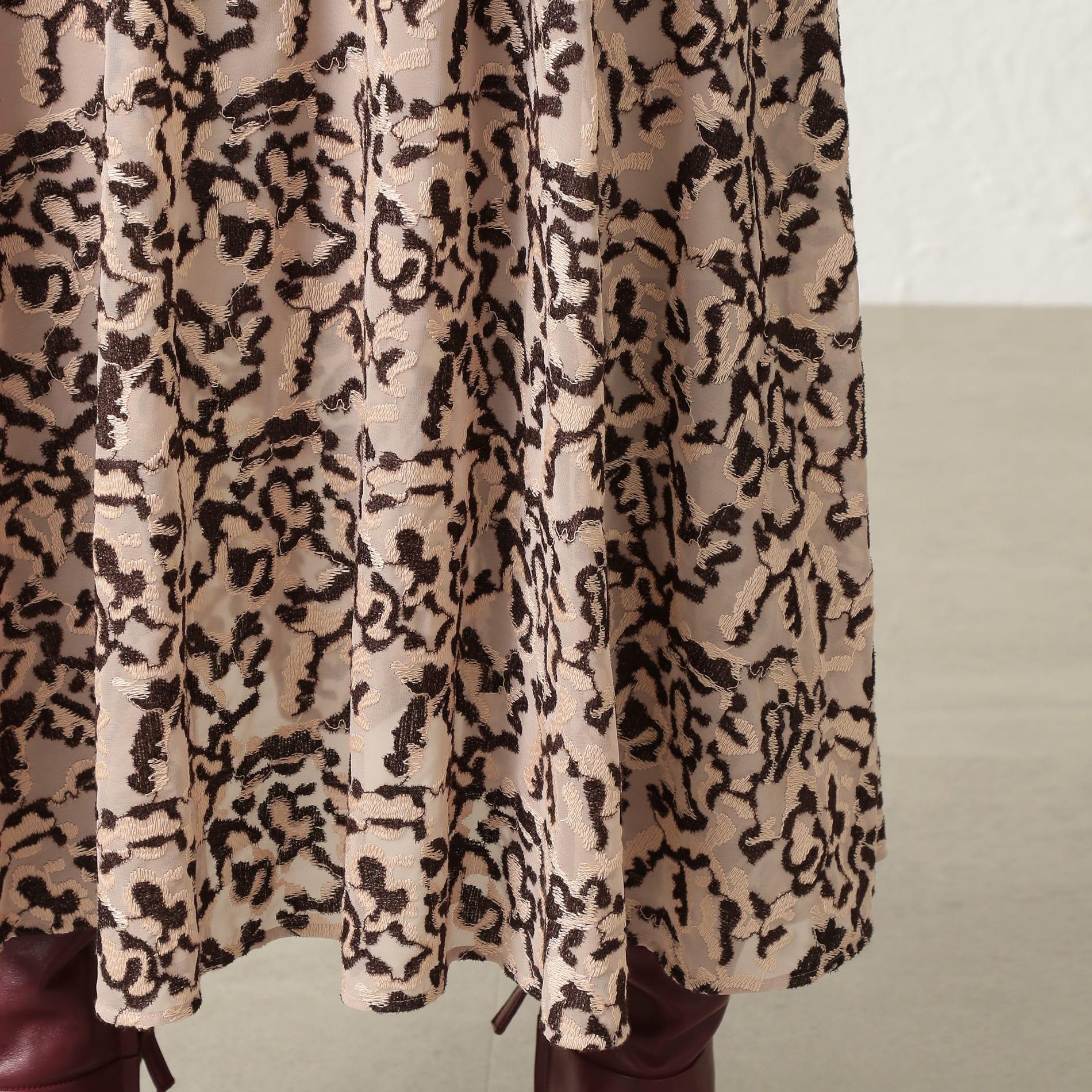 *Marisol12月号掲載*ペールパンテールスカート